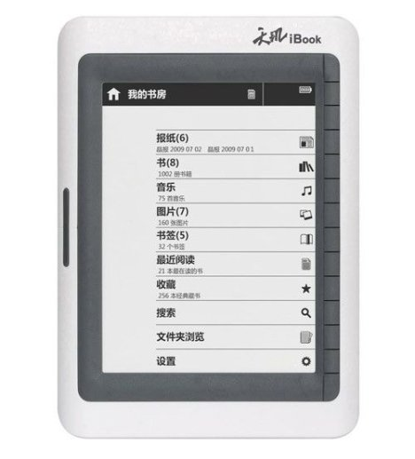 Lenovo eBook reader