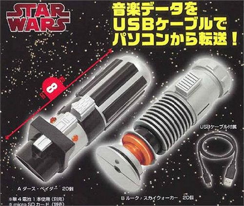 Star Wars Lightsaber MP3 player