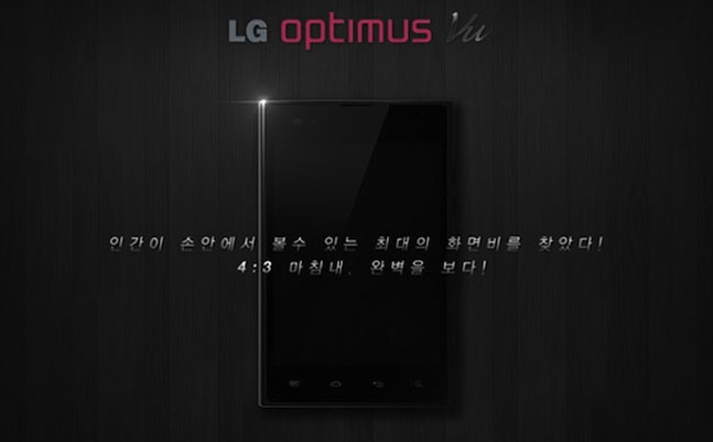 Android-powered LG Optimus Vu spotted