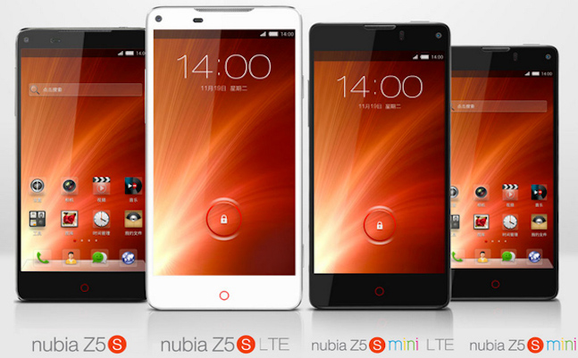 Nubia outs Z5S Android phone in China
