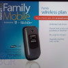 Walmart Family Mobile Plan launched