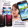 Samsung Galaxy Note 3 Phablet confirmed