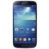 Samsung to reveal Galaxy S4 Slim